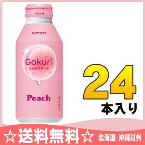 三得利Gokuri松软的桃子400g瓶罐24条装[桃子桃子gokuri纯果汁饮料果实松软的桃子]