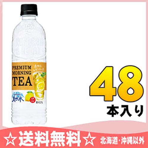 산토리 PREMIUM MORNING TEA 레몬 550 ml펫 24개입×2정리해 구매〔천연수 플래이버 워터 홍차레것이라고—〕