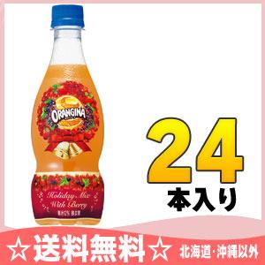 三得利发端假日搭配非常 420 毫升 pet 24 件 [草莓黑醋栗发端橙皮汁碳酸。