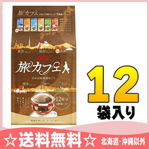 UCC여행 카페 12배분 12봉입〔레규라코히드립밧그드립코히드립밧그 6종 아소트〕