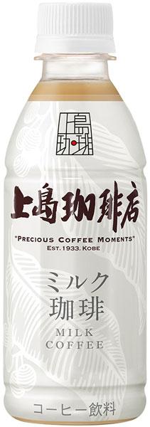 UCC 上岛咖啡厅牛奶咖啡 270 毫升 pet 24 件 [咖啡饮品]