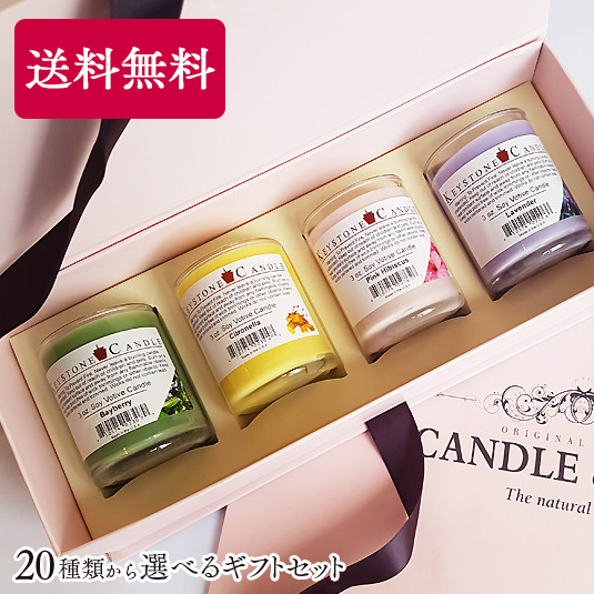 Aroma candle present woman Valentine gift in return white day organic  candle gift set second base candle KEYSTONE CANDLE キーストンボティブ 3