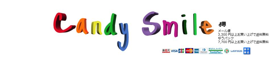 Candy Smile 楽天市場店:ハンドメイド用品の中でも、主にリボンを取り扱っております。