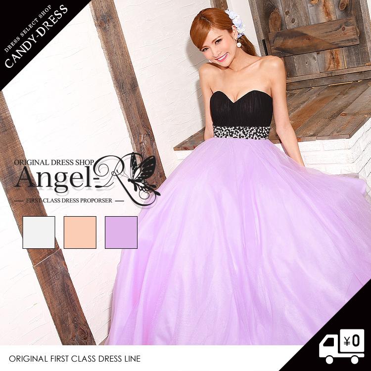 送料無料 Angel R/エンジェルアール ハイウエストパール×ビジュープリンセスライン ウエディングロングドレス AR7707