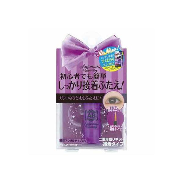 【送料無料】 Automatic Beauty(オートマチックビューティー) ダブルアイリキッド AB-CD3 二重 ふたえ メザイク アイプチ コスメ 化粧品 まぶた アイメイク