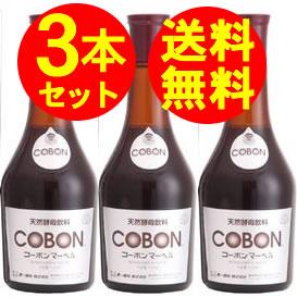 [P]【送料無料】コーボンマーベル 525ml×3本セット 発売元:第一酵母 天然酵母