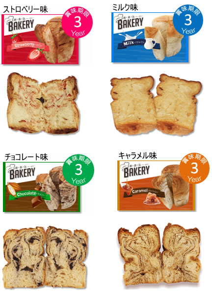 Canned bread 6 12 pieces ( 岡根谷 ) ' in TV shopping, newspaper, and magazine buzz very white bread! Age 3 years ' delicious emergency save food very bread Campagne bread canned toy Akimoto disaster disaster set disaster food emergency food