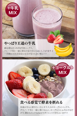 Bezier Acai enzymes smoothiedayettesmoothie enzymes diet green Smoothie fasting vegetable juice red Smoothie Petit fasting asysmgee