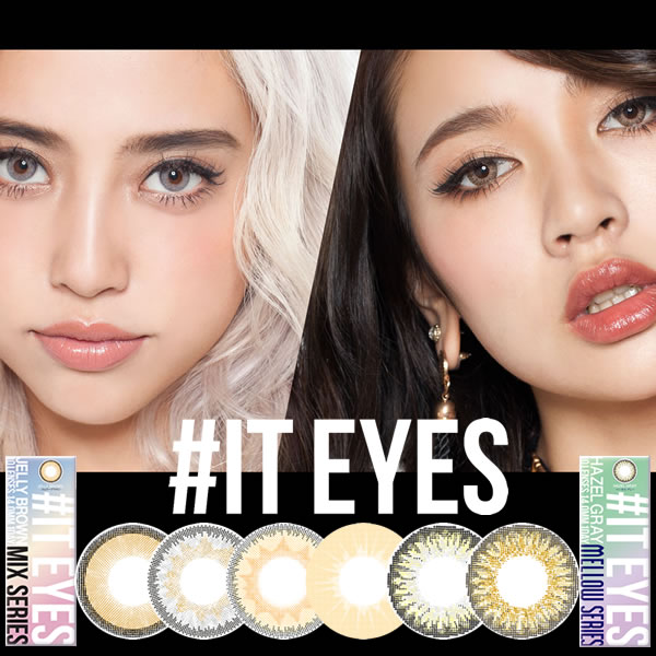 "Caracol wonder it is 10 pieces ' produced by fashioncharisma featured two of them now! ""without IT EYES 1day degree 14.0 mm color contact lenses contact lens cosplay store GARULA Fujita Anna Rina FIG &VIPER Ueno with sand"