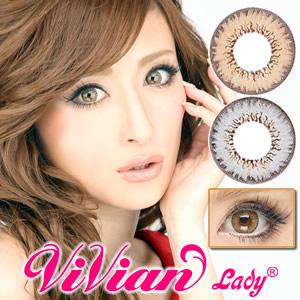 카라 컴도 1 개월 비비 안 シエルシリーズ 1 박스 1 매 포함 × 2 개 vivian lady 14.5 mm도 없이 컬러 콘택트 콘택트 렌즈 양쪽 눈 2 개 코스 프레 비비 안