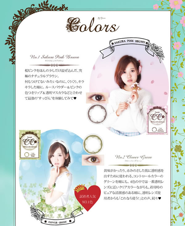 ... Color contact lenses 2 week 2 week CC 1 box 6-2 weeks advanced and ...