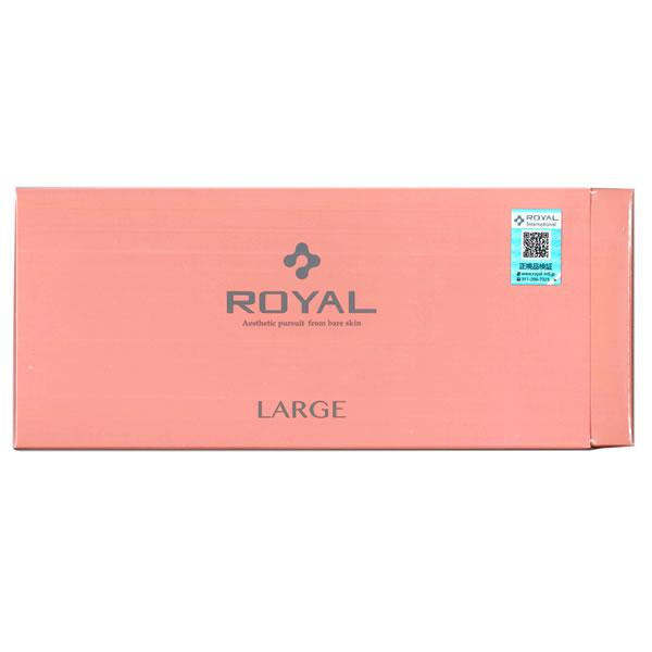 プラセンタ ロイアル ラージ 1.3ml×90袋 (送料無料)