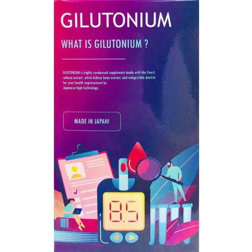 【ポイント最大20倍UP中】ギルトニウム 90粒 (全国一律送料無料) Gilutonium gilutonium サラシア 白インゲン 結晶セルロース HPMC 栄養 補助 サプリ サプリメント