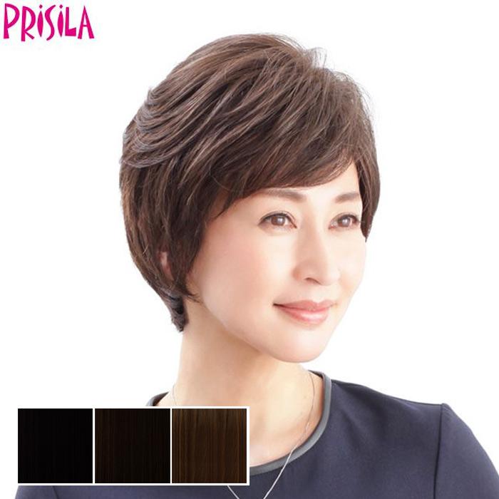 ミセス総手植えカバーピース C-003 PRISILA プリシラ つけ毛 かつら ウィッグ ウィック ウイッグ 部分かつら 婦人用 敬老の日 母の日