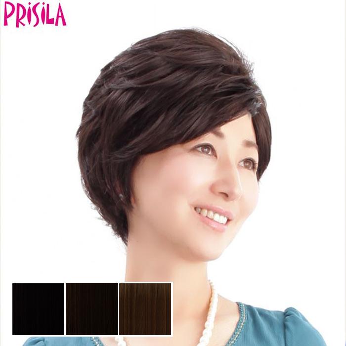 ミセス総手植えカバーピース C-005 PRISILA プリシラ つけ毛 かつら ウィッグ ウィック ウイッグ 部分かつら 婦人用 敬老の日 母の日