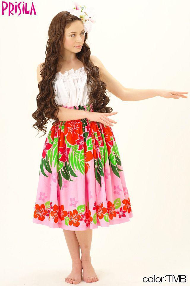 Carl Hawaiian HULA 21 Flavigg PRISILA Priscilla Hair Or Wig Wick Cosplay Formal Wear Extensions Hawaii Dance
