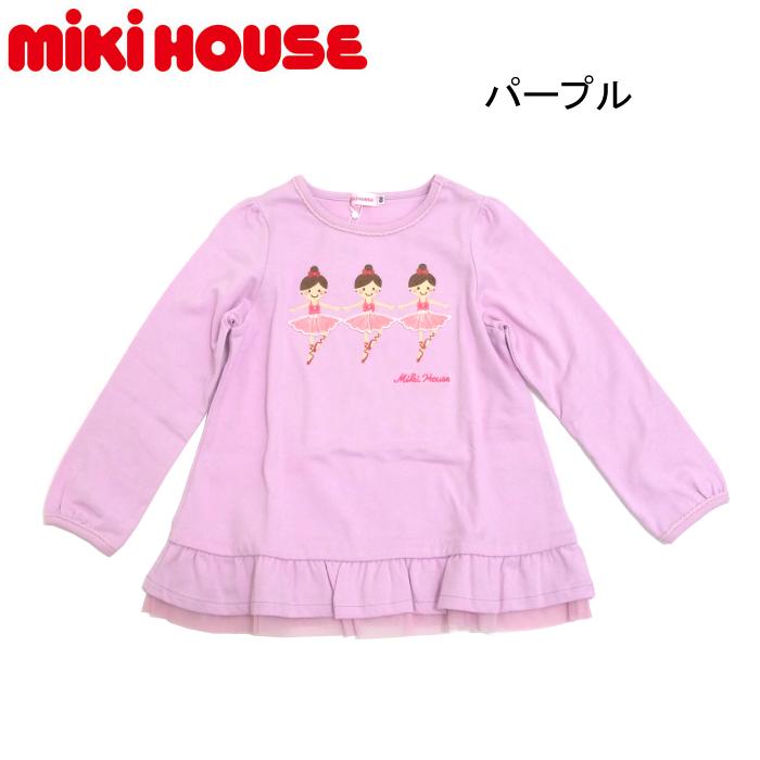 【30%OFFセール】ミキハウス MIKI HOUSE   リーナちゃんフリル付き長袖Tシャツ (100cm)
