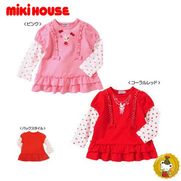【30%OFFセール】ミキハウスMIKIHOUSEうさこレイヤード風長袖Tシャツ(80cm/90cm)(ピンク・レッド)