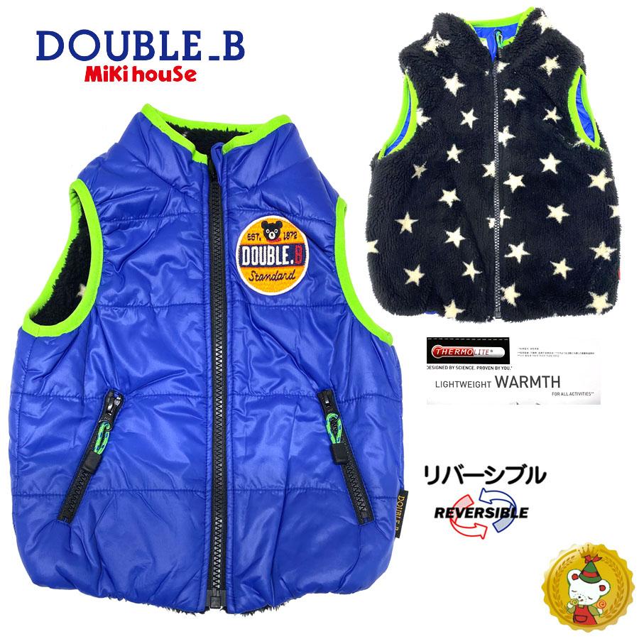【30%OFFセール】ダブルB(DOUBLE_B) リバーシブル サーモライトナイロンベスト(80cm)ブルー