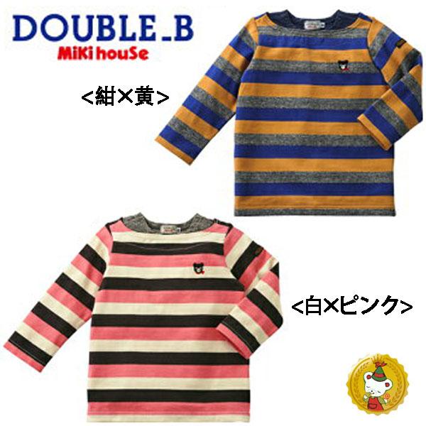 【30%OFFセール】ダブルB【DOUBLE_B】ボートネック重ね着風ボーダー長袖Tシャツ(紺×黄/白×ピンク)