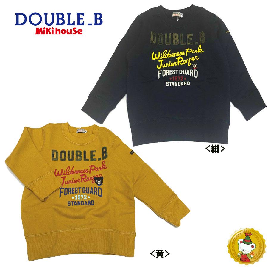 ダブルB(DOUBLE_B)B君カモフラロゴトレーナー(紺)(90cm)
