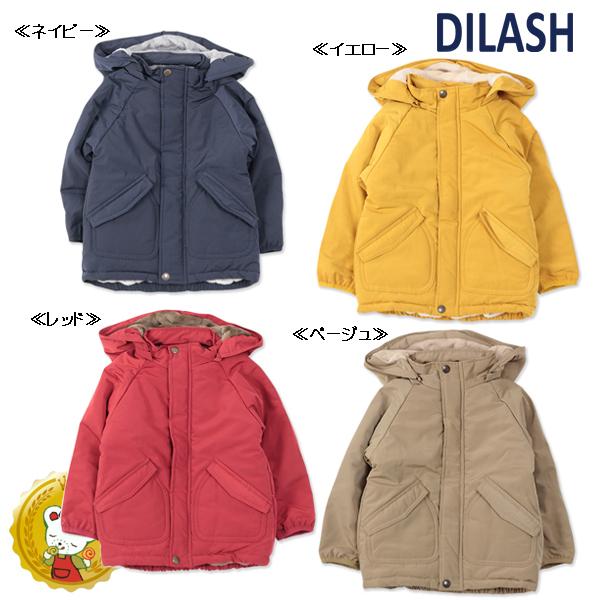 ディラッシュ【DILASH】中わた入りフード取り外し可防寒ジャケット(ベージュ・ネイビー・イエロー・レッド)