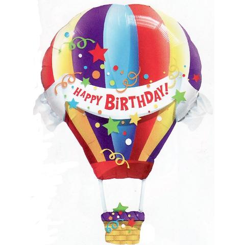 女の子のお誕生日 男の子のお誕生日パーティーにぴったりなパーティーバルーン レインボーパーティー カーニバルパーティー 気球にのってどこまでも パーティーバルーン お誕生日 飾り付け ※メール便可 激安卸販売新品 ヘリウムガス無し レインボー 本日限定