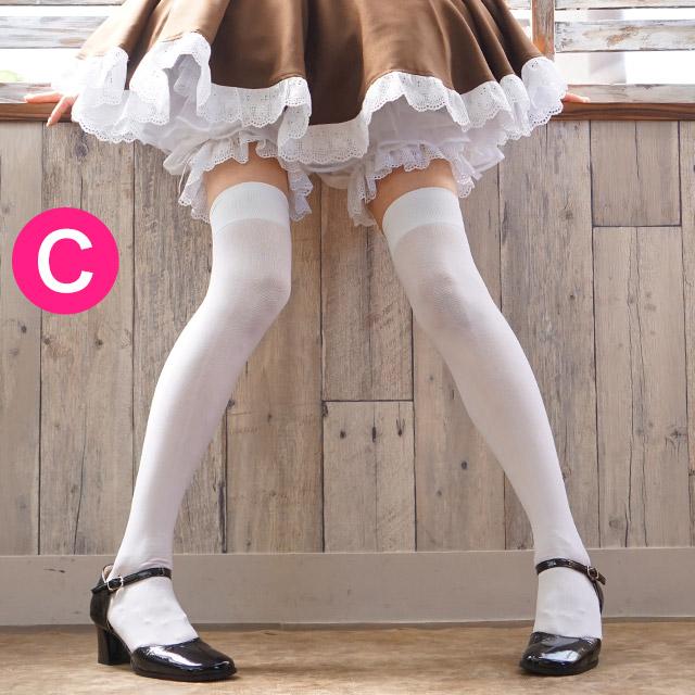 メイド服やコスプレにピッタリの国産オリジナルオーバーニーソックス 再入荷 予約販売 メイド服に ホワイトオーバーニーソックス 商舗 白 コスプレ衣装やメイド服にもぴったり合います 日本製のオリジナルオーバーニーソックス