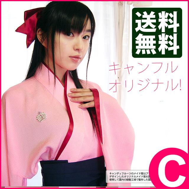 【送料無料】ハイカラメイド服 ピンクの和風メイド服・キャンディフルーツのオリジナル和風メイド服