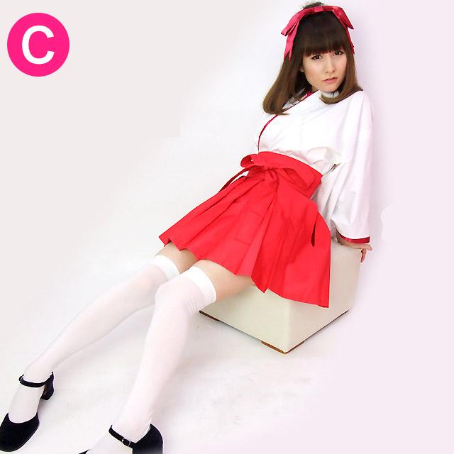 【送料無料】巫女さんだけどとってもキュートなミニスカート丈のミニ巫女♪【コスプレ】キャンディフルーツのオリジナル和風メイド服です