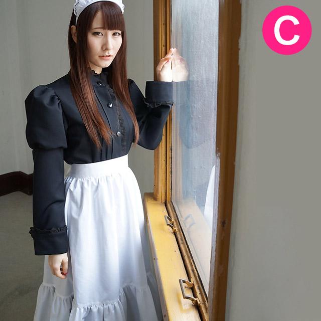 メイド服/コスプレ/大きいサイズ/ロング 大きいサイズ【送料無料】クローディアメイド服【大きいサイズXLあり】