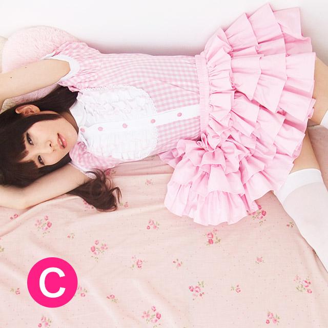 ペチコート無しでこのボリューム!フリルに溺れるアジュールメイド服(ピンク)【送料無料】