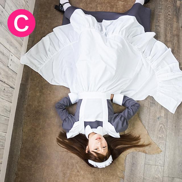 【ポイント10倍中!】ロザリアロングメイド服(ネイビー/グレー)【送料無料】メイド服/コスプレ/大きいサイズ/ロング