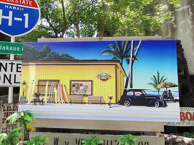 ハワイアンタイムを自宅にどうぞ ハワイアン キャンバスアート ハレイワ マーケティング サーフ 割り引き 栗山義勝 シー