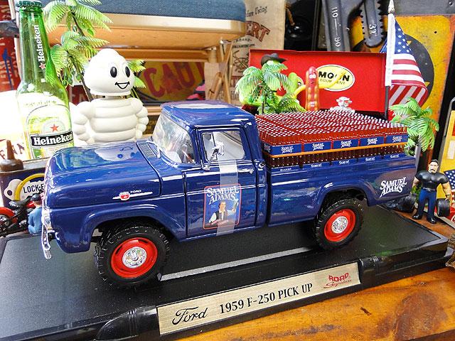 1959年フォードF-250ピックアップのダイキャストモデルカー 1/18 スケール サミュエル・アダムス・リミテッド ■ ミニカー アメ車 アメリカ雑貨 アメリカン雑貨 アメリカ 雑貨 インテリア 小物 モデルカー 正規品 男前インテリア おもちゃ