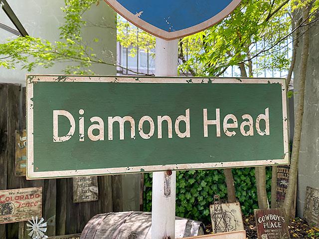 ハワイの道路標識のウッドサイン 毎日がバーゲンセール ダイヤモンドヘッド 人気ブレゼント!