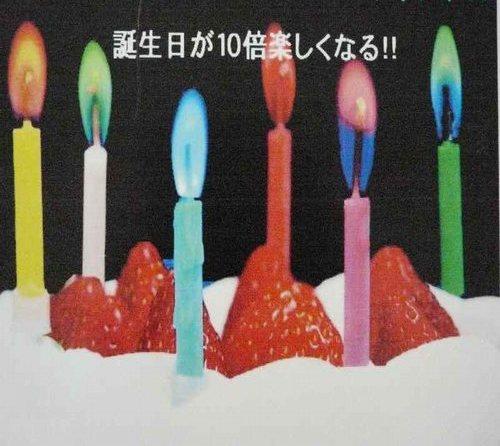 5色の炎 クリスマス イベントやパーティーに 景品 人気 おすすめ スティックタイプ カラー パプリキャンドル 公式 キャンドル
