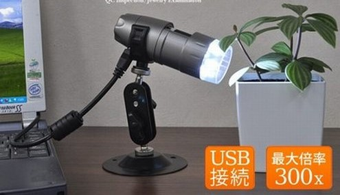 LEDライト搭載 USB対応の電子顕微鏡 電子顕微鏡 USB対応 開店記念セール 定番