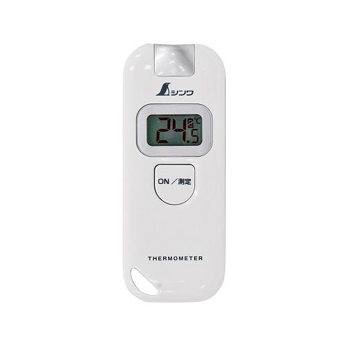 非接触型温度計 非接触型検温計 贈り物 感染症対策 非接触温度計 放射温度計F ポッケ AL完売しました