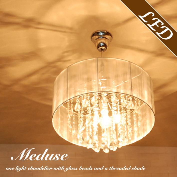 Chandelier Shade Meduse Medusa White Lighting Reviews Antique 1 Light Glass Living Dining Ceiling Entrance
