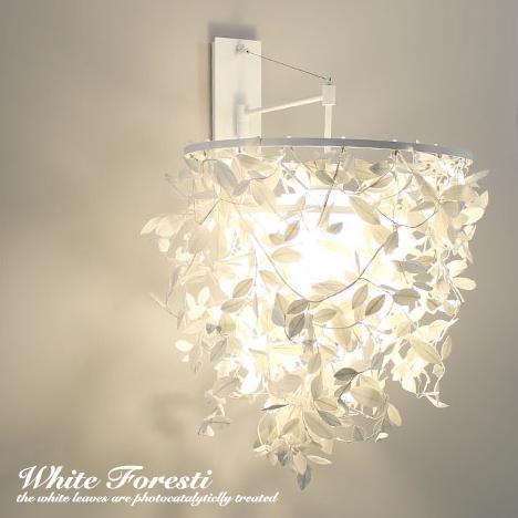 ウォールランプ 壁掛け ブラケット ライト 北欧 アンティーク ガラス おしゃれ LED 対応 照明 1灯 Paper Foresti リビング ダイニング カフェ風 姫 玄関 フレンチ カントリー 壁面 レトロ アーム グリーン 森 木 葉っぱ ホワイト 白 ナチュラル