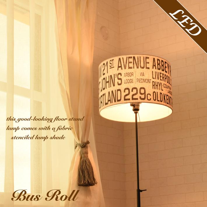 フロアランプ フロアーランプ Bus Roll Floor Lamp フロアライト フロアーライト 照明 ランプ ライト アンティーク スタンドランプ ゴージャス 姫 姫系 リビング ダイニング 寝室 玄関 LED 北欧 カフェ風 カフェ おしゃれ モダン 床置き レトロ アンティーク風 間接照明