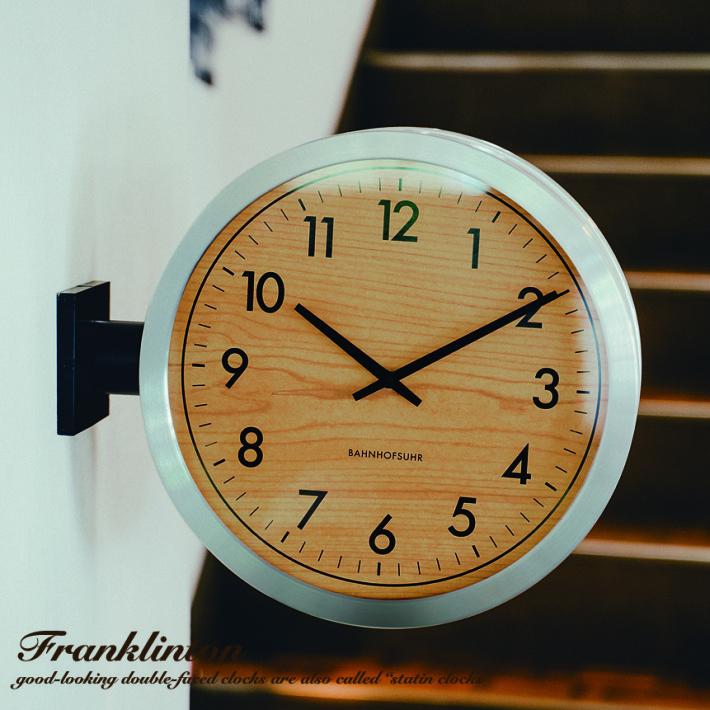 壁掛け時計 両面時計 Franklinton 掛け時計 ウォールクロック 掛時計 時計 壁掛け 北欧 アンティーク レトロ ステーションクロック おしゃれ 静音 モダン かわいい カフェ風 リビング ダイニング ギフト フレンチ カントリー 贈り物 贈答 木目調 大きい 大型 音がしない