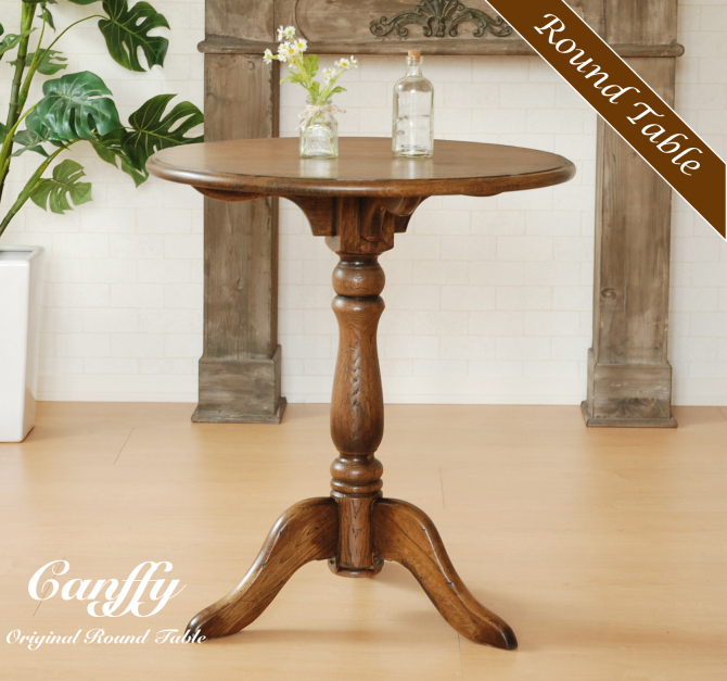 Sensational Table Side Tables Round Table Antique Cafe Table Oak Wood Coffee Table Oak Oak Living Room Tables Round Round Table Brown Country Style Cafe Cafe Interior Design Ideas Philsoteloinfo
