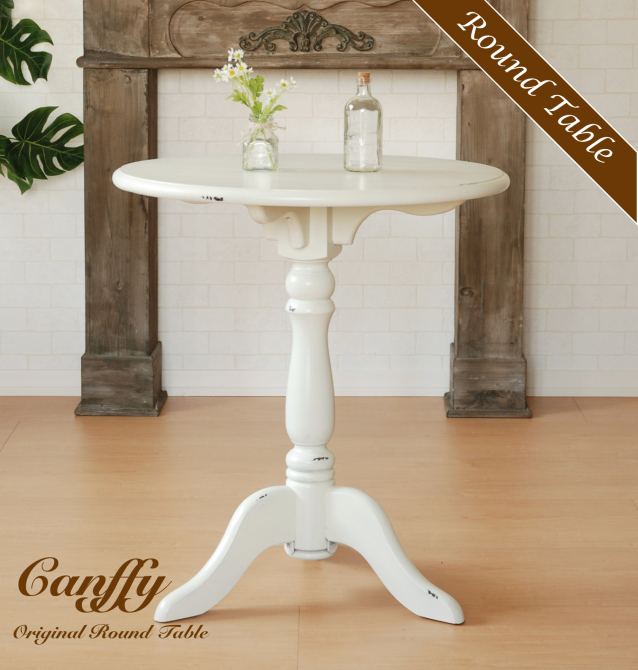 Table Side Round Antique Cafe Oak Wood Coffee Nara Living White Country Style Nordic Rococo