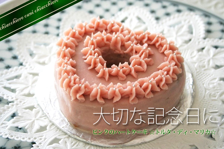 Birthday Cake For Dogs Meat ~ Birthday cakes fresh meat birthday cake for dogs meat birthday