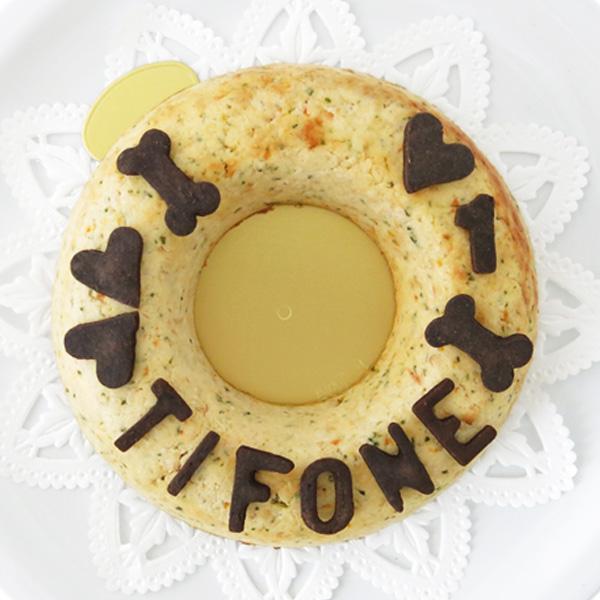 元祖お肉のケーキ 大放出セール 安い 激安 プチプラ 高品質 国産若鶏胸肉の皮と脂を丁寧に取り除きミンチにして おからにオートミール たっぷり野菜を入れました 犬 ケーキ 犬用ケーキ 愛犬用ケーキ 誕生日 犬用誕生日ケーキ チキンミートローフケーキM犬用ケーキ バースデイケーキ ドッグフード 手作り 無添加