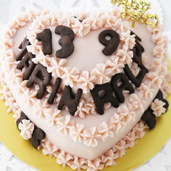 Terrific Cani Pink Heart Cake Torta Di Malika Quotc Quot Cuore Personalised Birthday Cards Veneteletsinfo