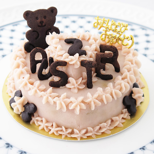 Cake No Addition Is Handmade On The Birthday For Dog