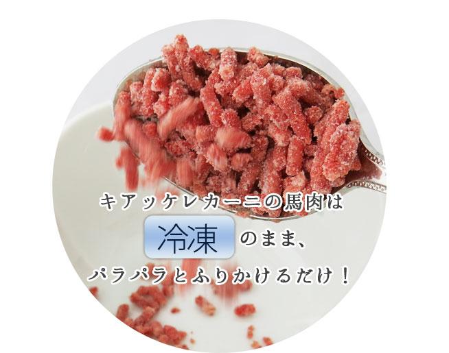 馬刺身切地價大 200 g x 5 包為狗肉狗寵物肉和自製食品大米 / 狗犬用食物的食物 / 水稻狗打頂 / 馬